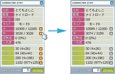 20090127step2.png