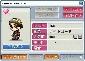 20090319tapizafu.png