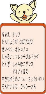 shoukai.jpg