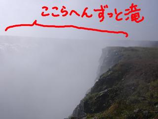 真っ白すぎる滝