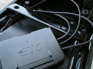 ETCパッケージ
