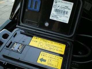 ETCパッケージ(開)