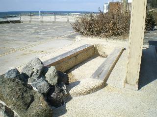 白砂の足湯