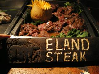エランドのステーキ