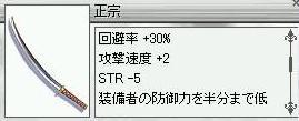 081205紫より