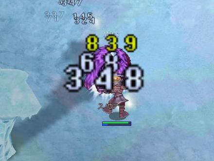 081227氷Dにて