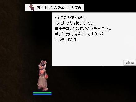 090104狭間にて