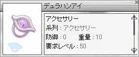 090304プロにて