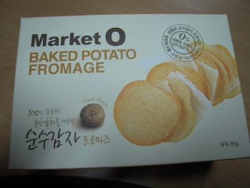 Potato01