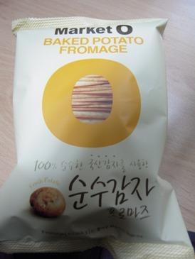 Potato92