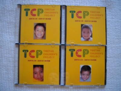 里子CD写真集