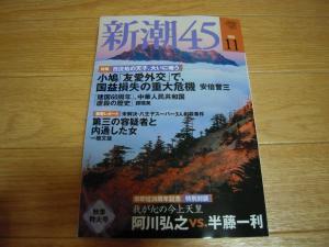 DSCN1536.jpg