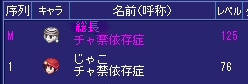 20050403021839.png