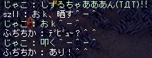 20050731111307.png