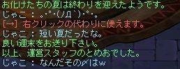 20060820020417.jpg
