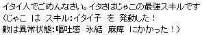 20060820111404.jpg