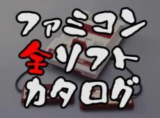 2008y02m19d_172640281.jpg