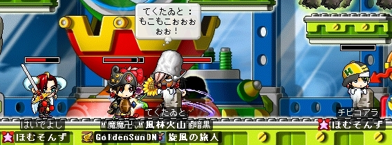 bisyasu2.jpg