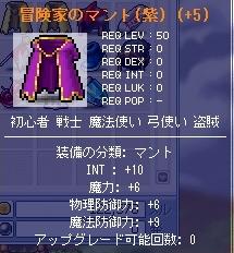 murasaki1.jpg