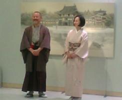 sugimotogahaku