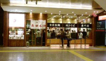 NagaYakisoba.jpg