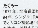 NEC_0701253.jpg
