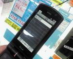 NEC_0703041.jpg