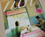 NEC_0703053.jpg