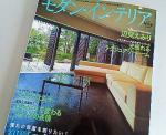 NEC_0705262.jpg