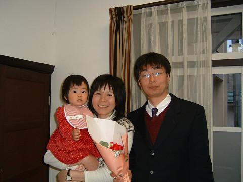 s2007_0225_171433AA.jpg