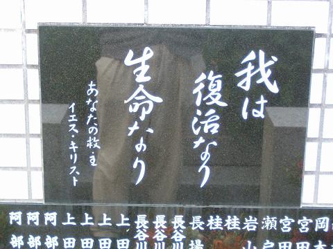 s2007_0608_062837AA.jpg