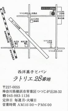20090213_06.jpg