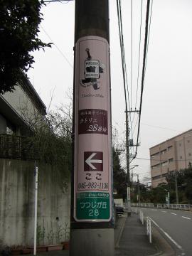 20090301_02.jpg