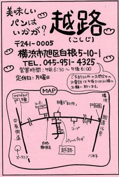 20090615_03.jpg
