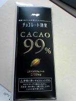 SA330580.jpg