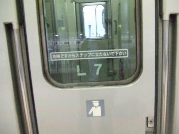 yamagata 006