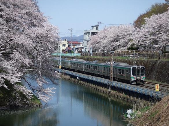 yamagata 050
