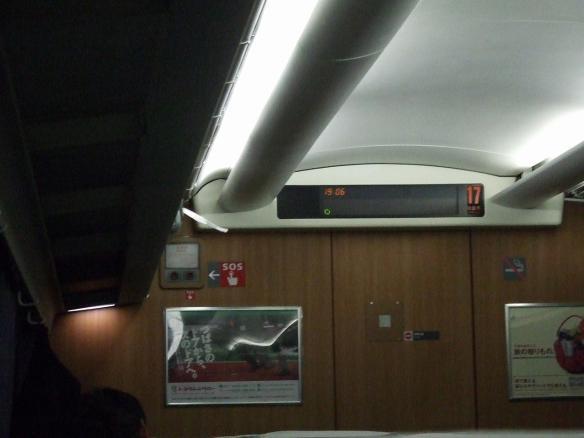 yamagata 082