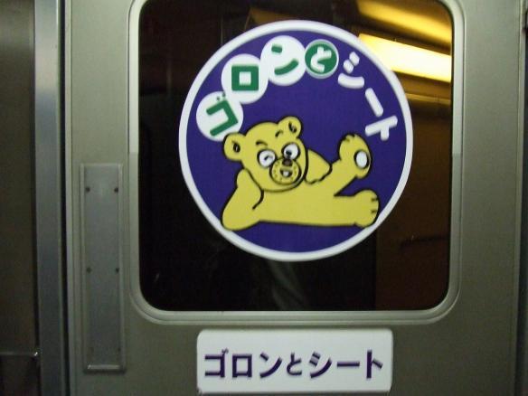 yamagata 113