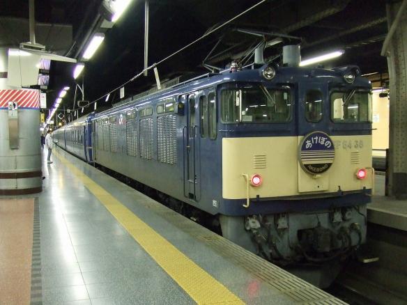 yamagata 126