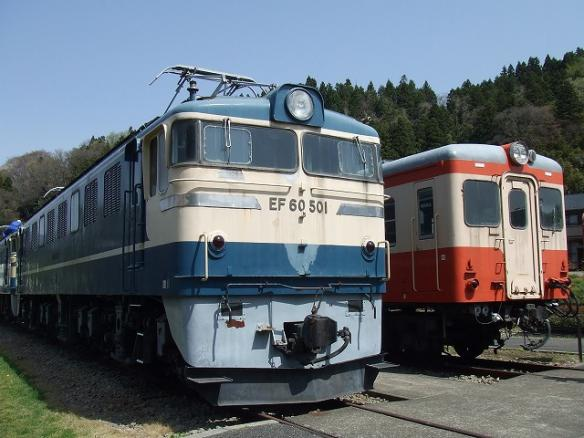 yamagata 139