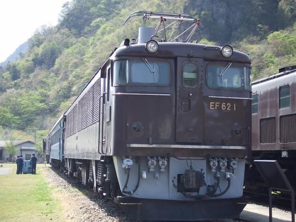 yamagata 145