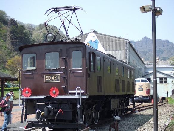 yamagata 168
