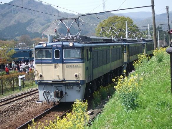 yamagata 182