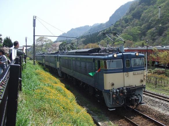 yamagata 190