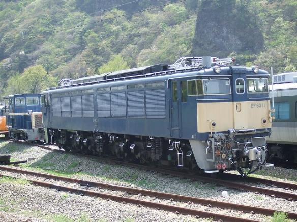 yamagata 194
