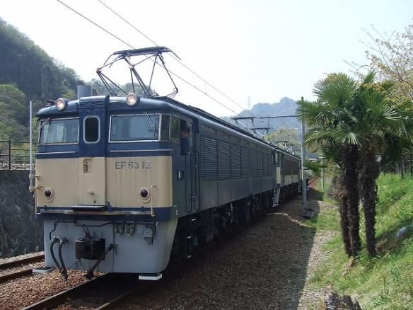 yamagata 196
