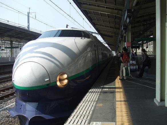 yamagata 198
