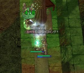 20070416204509.jpg