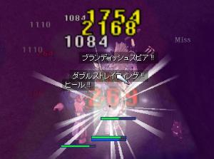 20070424005201.jpg